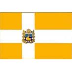 Флаг Ставропольского края  22х15 (полиэфирный шёлк)