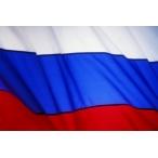 Флаг РФ 135х90 (полиэфирный шёлк)