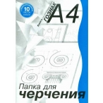 Папка д/черчения  А4 10л. с гориз.рамкой для школьн.