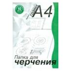 Папка д/черчения  А4 10л. с верт.рамкой для школьн.