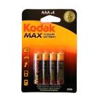 Батарейка Kodak Max LR 03-4BL