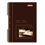 Книга складского учета материалов, А4