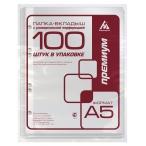 Файл-вкладыш  А5 Бюрократ 100 шт. с перфорацией, 30мкм.