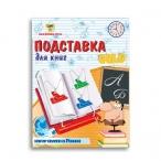 Подставка д/книг Пчёлка Gold