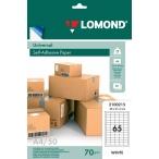 Бумага самокл. Lomond А4 70гр  50л., 65 дел.
