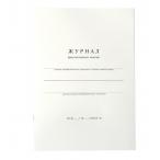 Журнал факультативных занятий Феникс 24л., А4