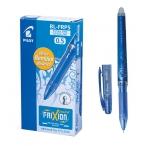 Ручка гелевая Pilot Frixion 0.5 синяя пиши-стирай
