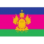 Флаг Краснодарский край  22х15 (полиэфирный шёлк)