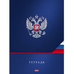 Тетрадь 160л А4 Хатбер Россия на кольцах в инд. упаковке