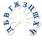 Веер-касса согласные буквы Пчёлка