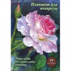 Планшет д/акварели А4 Розовый сад лен, 20л., 200г/м.кв.