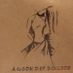 Альбом д/эскизов Мода 40 л ф.210х210 с калькой