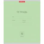 Тетрадь А5 12л. клетка Полиграфика Классика.Зеленая