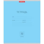 Тетрадь А5 12л. клетка Полиграфика Классика.Голубая
