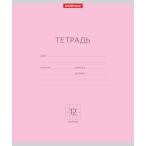 Тетрадь А5 12л. клетка Полиграфика Классика.Розовая