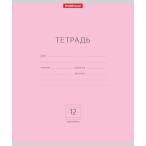 Тетрадь А5 12л. линия Полиграфика Классика.Розовая