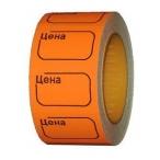 Ценник цветной Эконом оранжевый, 25х35мм., 200эт.
