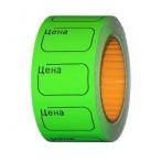 Ценник цветной Эконом зеленый, 25х35мм., 200эт.