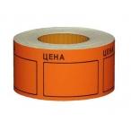 Ценник цветной Эконом оранжевый, 50х40мм., 200эт.