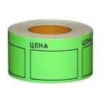 Ценник цветной Эконом зеленый, 50х40мм., 200эт.