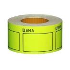Ценник цветной Эконом желтый, 50х40мм., 200эт.