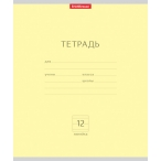 Тетрадь А5 12л. линия Полиграфика Классика.Желтая