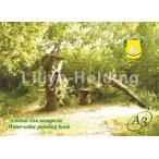 Альбом д/акварели А3 Лилия Холдинг Лес 10л.