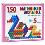 Мозаика 10 Королевство магнитная, шестигранная, d20, 5 цв., 150 эл.