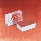 Акварель Белые ночи железоокисная светло-красная, 2,5мл.