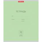Тетрадь А5 12л. косая линия Полиграфика Классика зеленая