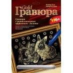 Гравюра Lori-toys А4 Кролики с эффектом золота