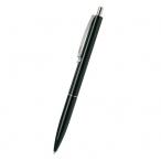 Ручка шариковая Schneider K15 автоматическая, черная, корпус черный, 0,5мм.