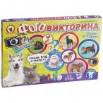 Игра настольная Русский стиль Кошки и собаки фотовикторина, игров. поле, фишки, кубик, карточки