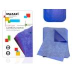 Бумага копировальная Mazari синяя