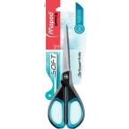 Ножницы Maped Essentials Soft 17см. с прорезиненными ручками, симметричные