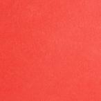 Картон цв.тонированный розовый, 50л., 210х297, 200 г/м2