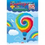 Картон А4 Хатбер 10цв -10цв.  Воздушный шар + цв. бумага, 20л.,  в папке