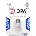 Батарейка Эра A23-1BL для автосигнализаций и других электронных устройств