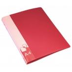 Папка-скоросшиватель А4 Бюрократ красная, 0,7мм., пластик, пруж .скоросш. , внут. и торц. карман