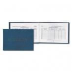 Зачетная книжка бумвинил синяя, жесткая, с тиснением ВУЗ, 135*105 мм