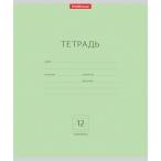 Тетрадь А5 12л. линия Полиграфика Классика. Зеленая