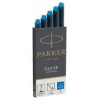 Картридж Parker Quink темно-синие, для перьевой ручки, LONG, упаковка из 5 шт., смываемые чернила
