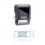 Оснастка д/штампа Trodat 38х14 Копия Верна