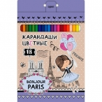 Карандаши 18-ти цв. Хатбер ВК.Bonjour Paris в карт. упак., заточ., европодвес
