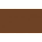 Бумага цветная Folia А4 коричневый шоколад, 130г/м2.