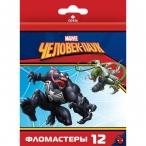 Фломастеры 12цв ХАТБЕР BK Человек паук(Marvel) карт.уп., европодвес