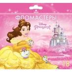 Фломастеры 18цв Хатбер BK Принцессы(Disney) карт.уп., европодвес