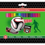 Фломастеры 18цв ХАТБЕР BK Football карт.уп., европодвес