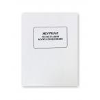 Журнал регистрации корреспонденции, вертикальный,  А4, 50л.