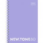 Записная книжка А6  Хатбер  80л. спираль Premium.New tone.Pastel Лаванда перф. на отрыв, ламин.